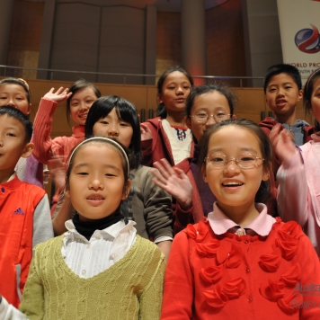 Shanghai Qi Bao Ming Qiang Primary School - PR China