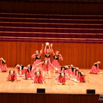 Weiwei Dance Studio